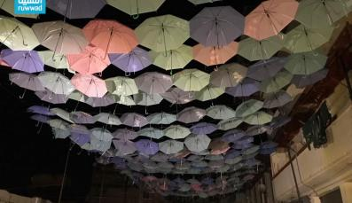 Umbrellas by night