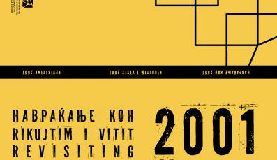 """Rеvisiting 2001"" book promotion"